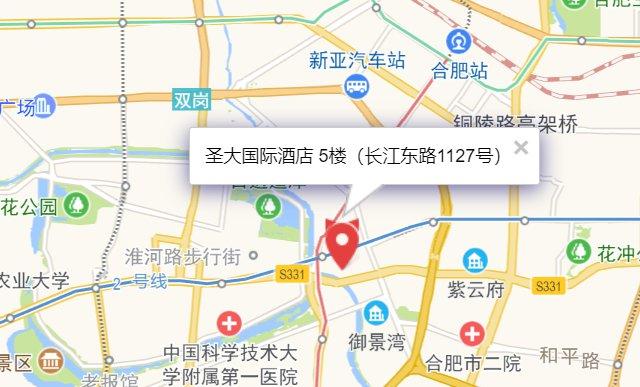 2020合肥国庆节漫展福利祭(时间 地点 门票)