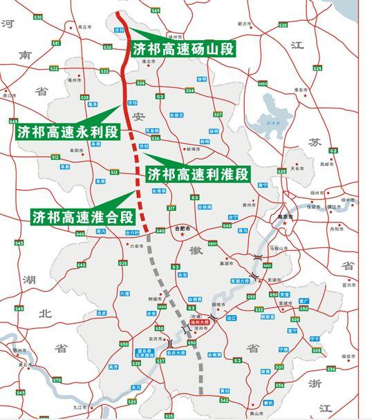 淮南高速公路最新消息