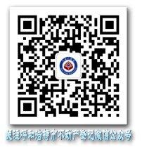 020呼和浩特房产证网上预约排号指南