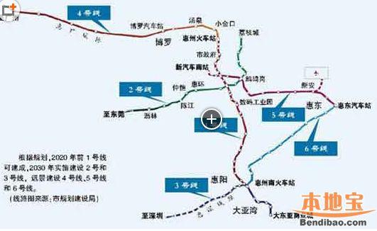 惠州惠州轻轨3号线线路图图片