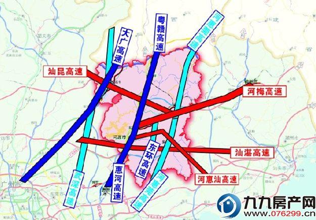 河惠莞高速最新消息图片