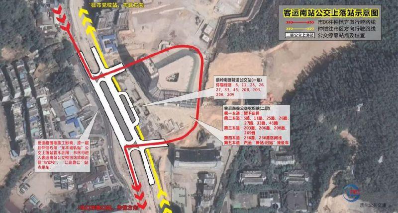 惠州客运南站启用后 14条公交线路走向有变化