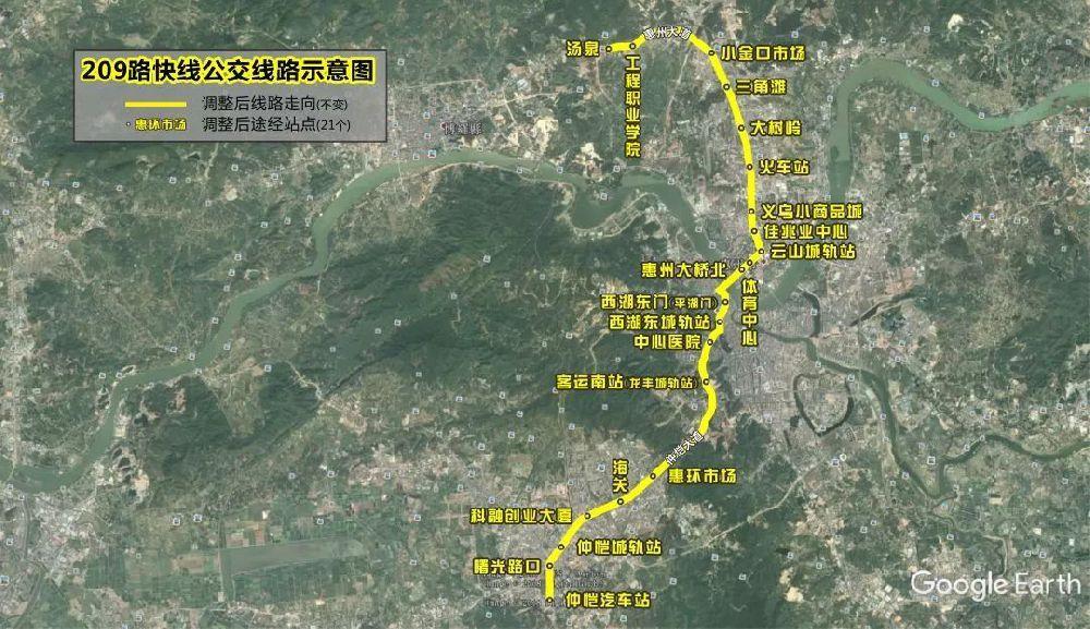 11月1日起,惠城区3条公交线路进行优化调整