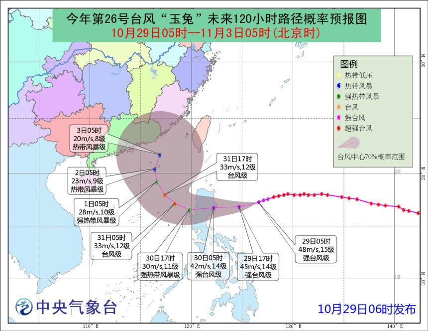 2018第26号台风玉兔对惠州有影响吗?