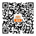 惠东暴雨I级应急响应、红色预警同时生效!