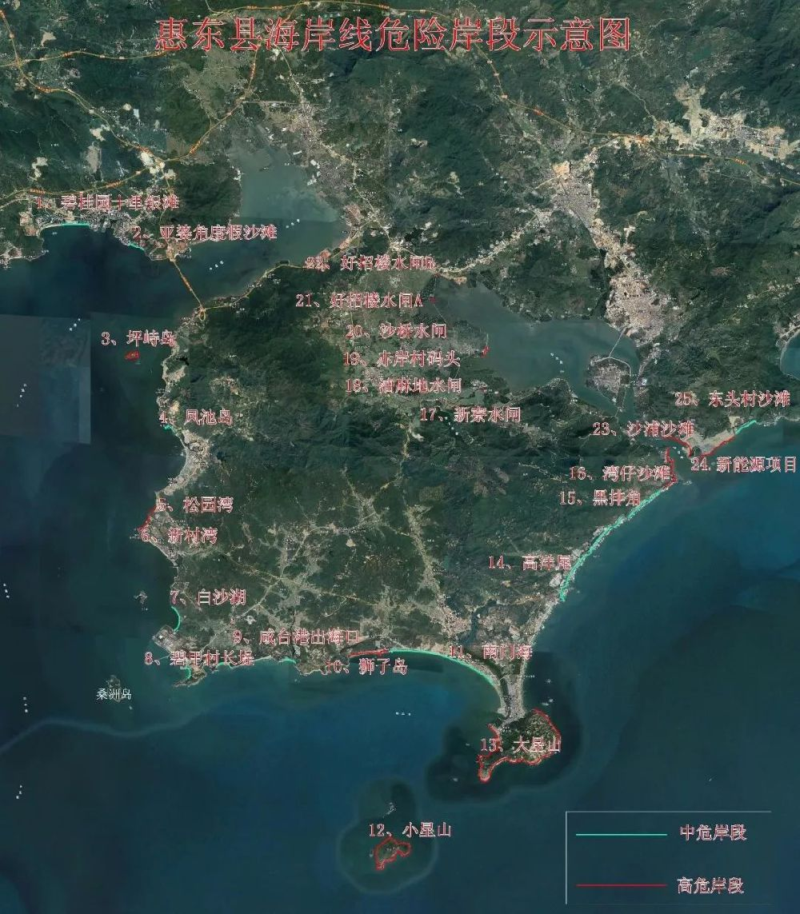 9月26日起 惠州小星山禁止游泳和浮潜