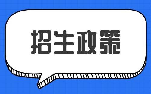 惠阳外籍学生入学需要提供什么材料?