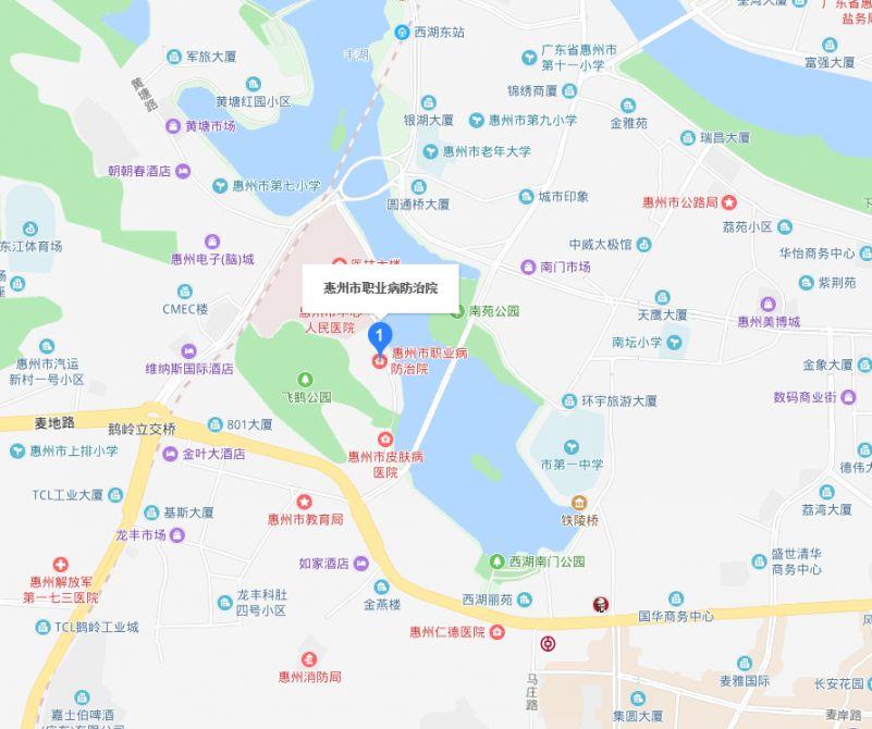 惠州市中心医院预约_惠州8月5号九价HPV疫苗预约指南- 惠州本地宝