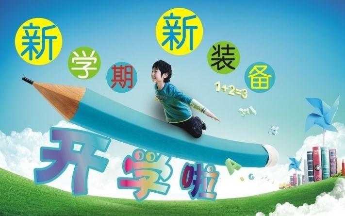 2017杭州民办初中摇号结果查询指南(附时间)