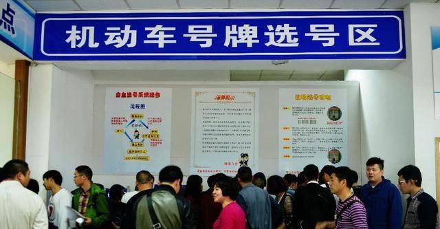 杭州市车牌摇号申请_杭州机动车摇号申请杭州机动车摇号申请条件
