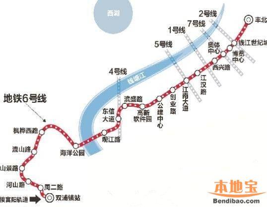 杭州地铁6号线最新消息 线路图 站点 开通时间