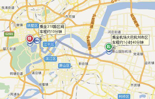 杭州萧山国际机场到西湖怎么走