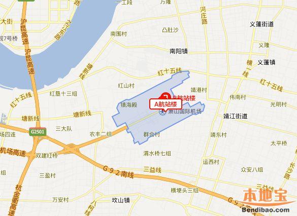 杭州萧山机场地图