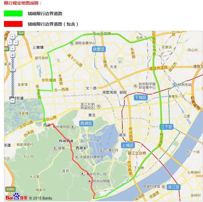 杭州外地车限行区域 图