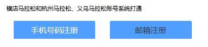 hangzhoumalasong