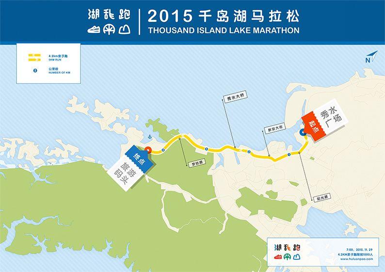 2015杭州千岛湖马拉松路线图图片