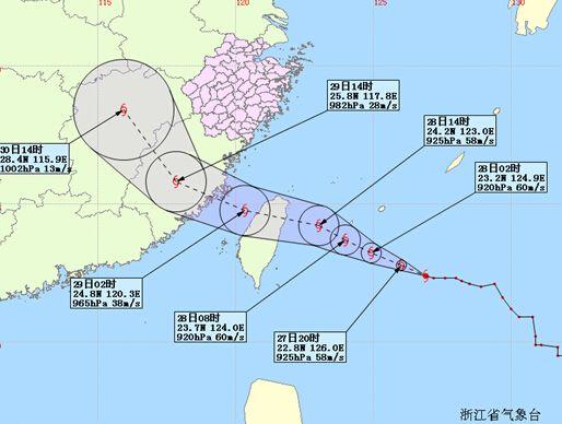 0年9月台风_