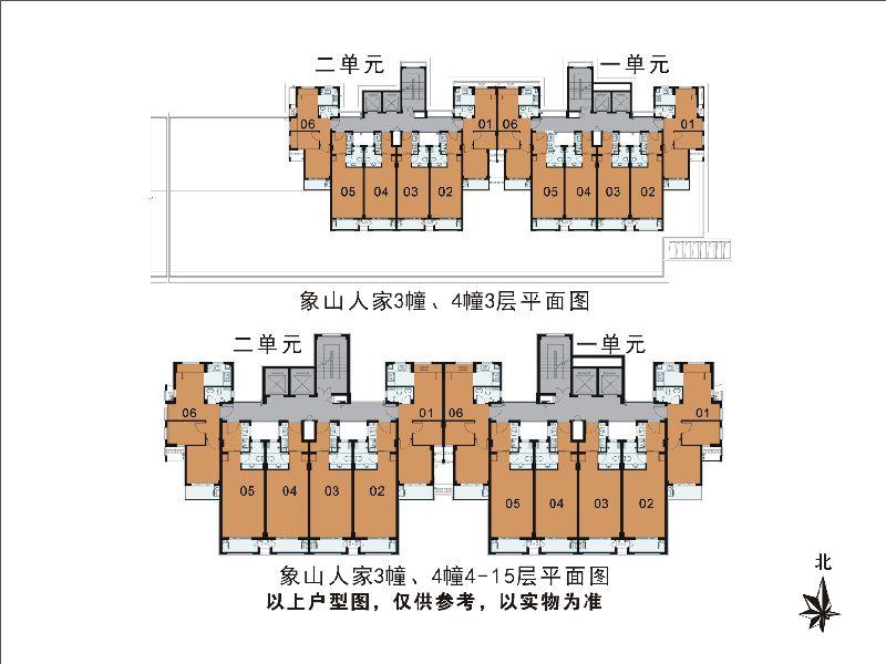 杭州市本级公租房第1期前四场选房结束 706户1人户家庭选得房源