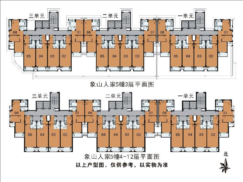 办事指南 杭州土地房产 杭州公租房 > 杭州象山人家项目简介(附户型图图片
