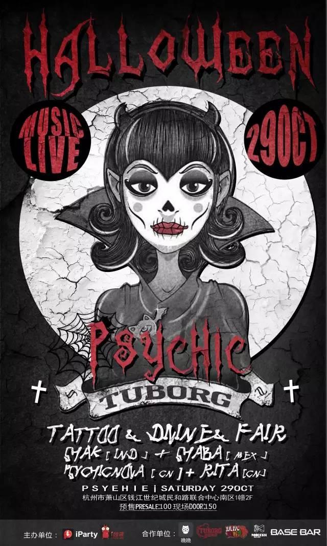 Psychic|Halloween CBD Festival 通灵万圣夜