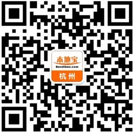 2016杭州停气通知(持续更新)
