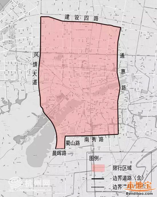 杭州萧山区错峰限行规定(时间 范围)