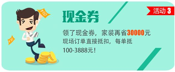 2017杭州家博会全攻略(时间+品牌+免费领门票)