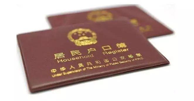 杭州落户政策最新调整