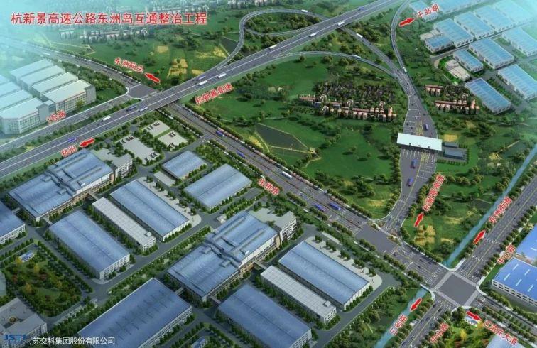 杭州市富阳交通规划
