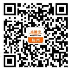 杭州今日新闻头条TOP5(每日更新)