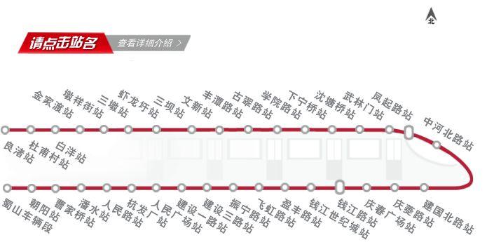 杭州地铁运营间隔时间表
