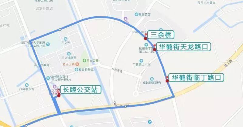 杭州3条公交新增停靠点