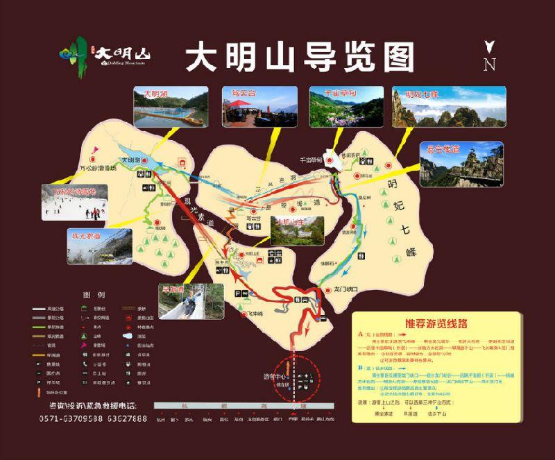 杭州大明山景区徒步上山需要多久?具体路线是什么?