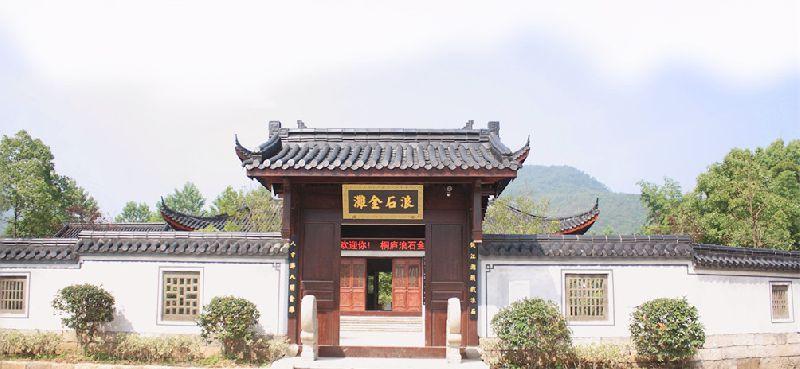 2018杭州桐庐浪石金滩漂流门票多少钱?