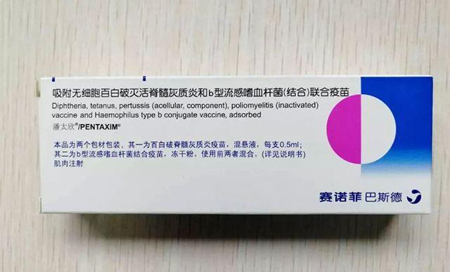 杭州五联疫苗问题解答(持续更新)