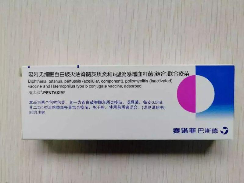 杭州西湖区五联疫苗接种服务点(时间+地址+电话)