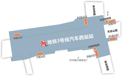 杭州地铁3号线一期部分站点具体规划情况
