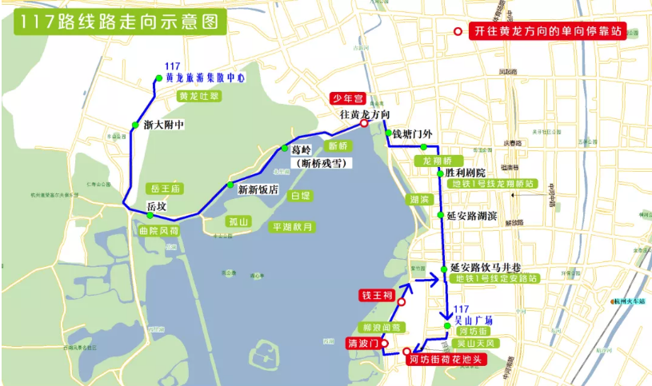 2018杭州秋季景区公交调整措施