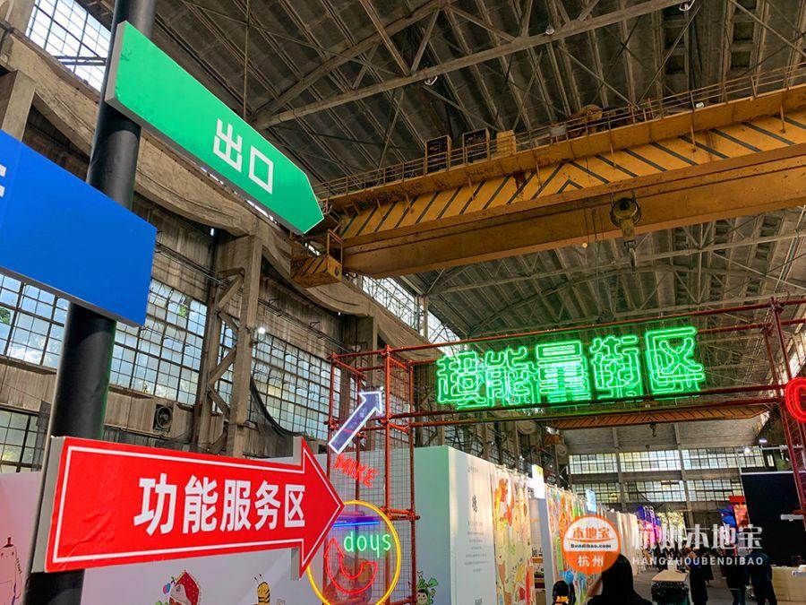 2019杭州ADM正式启幕!与你见证万象更新(附图)