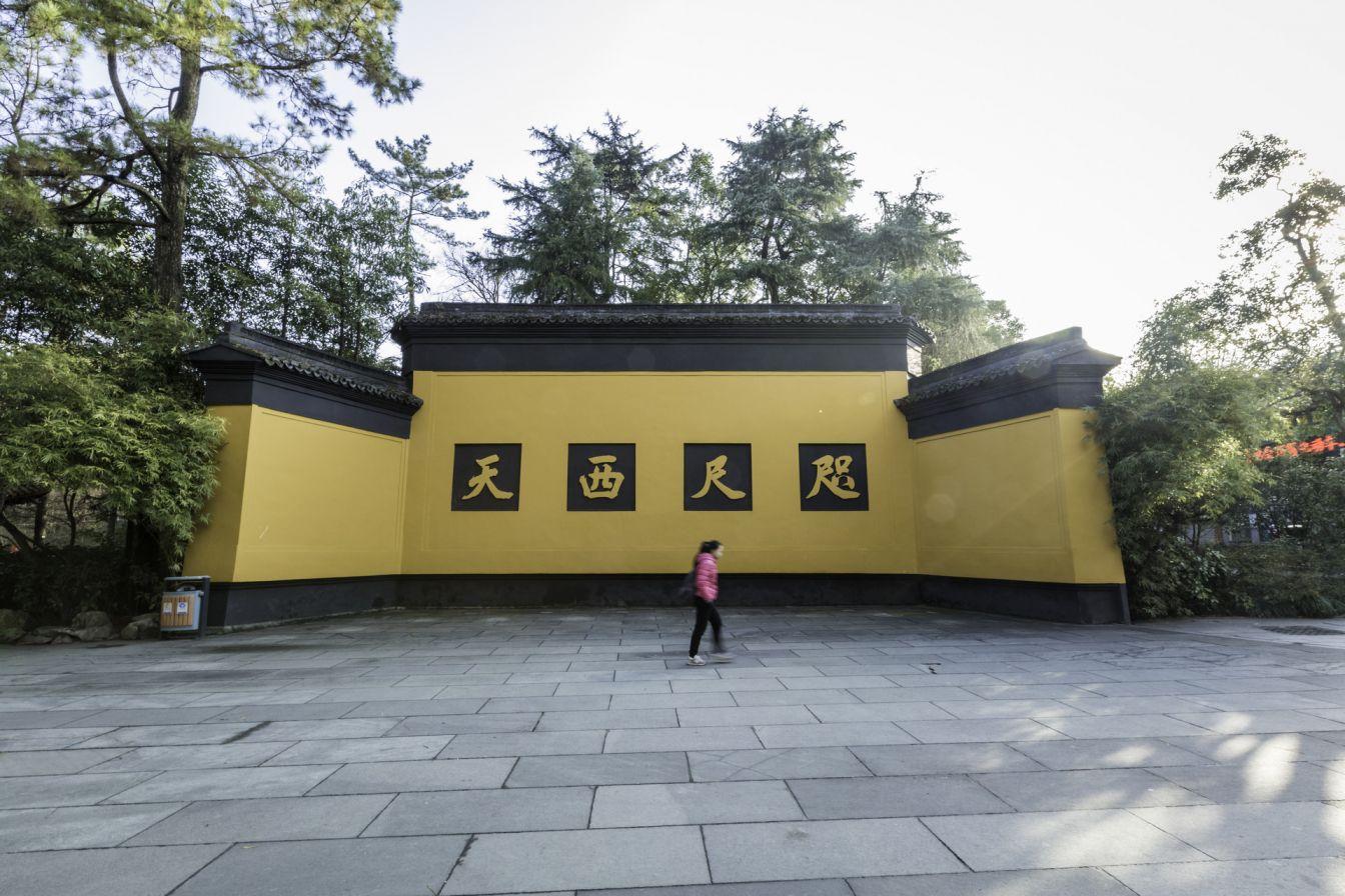 2021杭州寺庙年卡包含哪些景点?