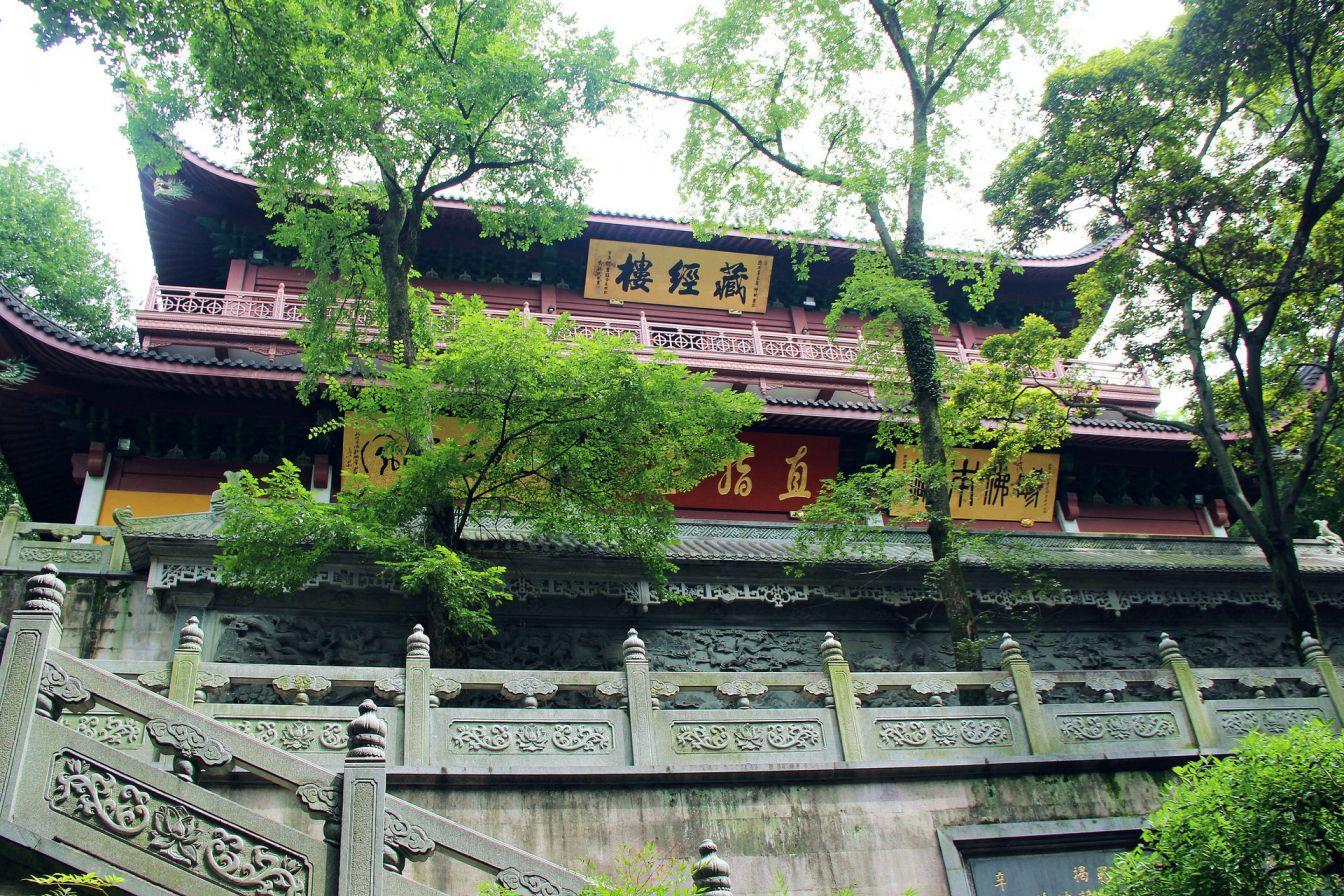 2021杭州寺庙年卡办理地点一览