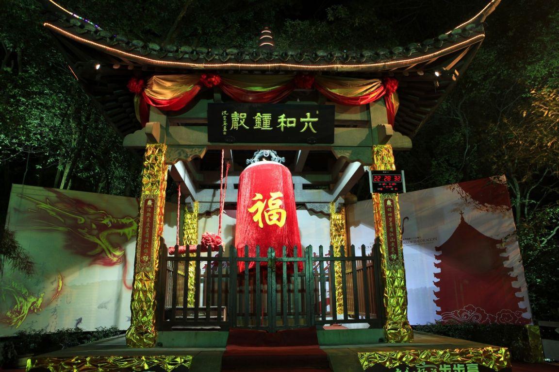 2020杭州六和塔除夕夜敲钟拍卖活动(时间地点+拍卖方法)