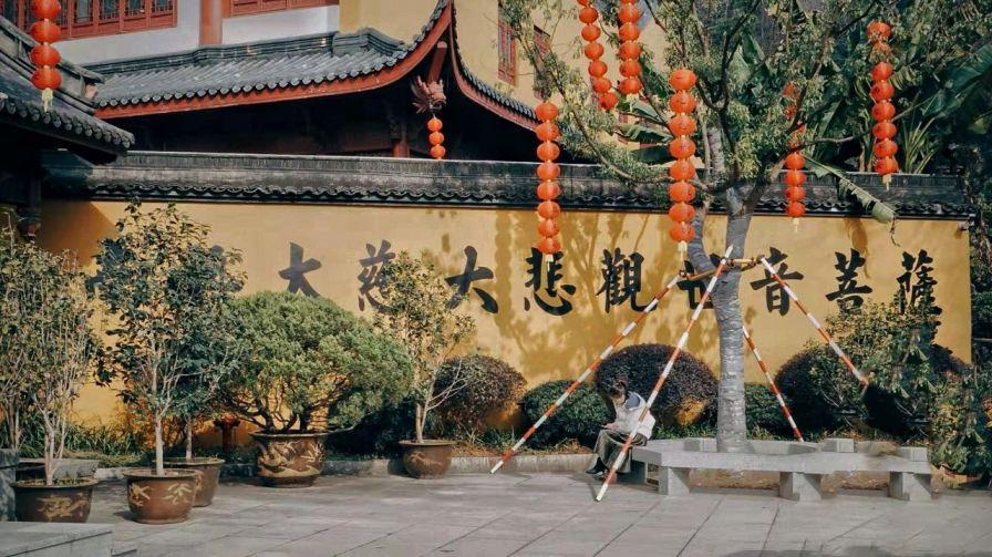 2020杭州上天竺法喜讲寺微信预约教程