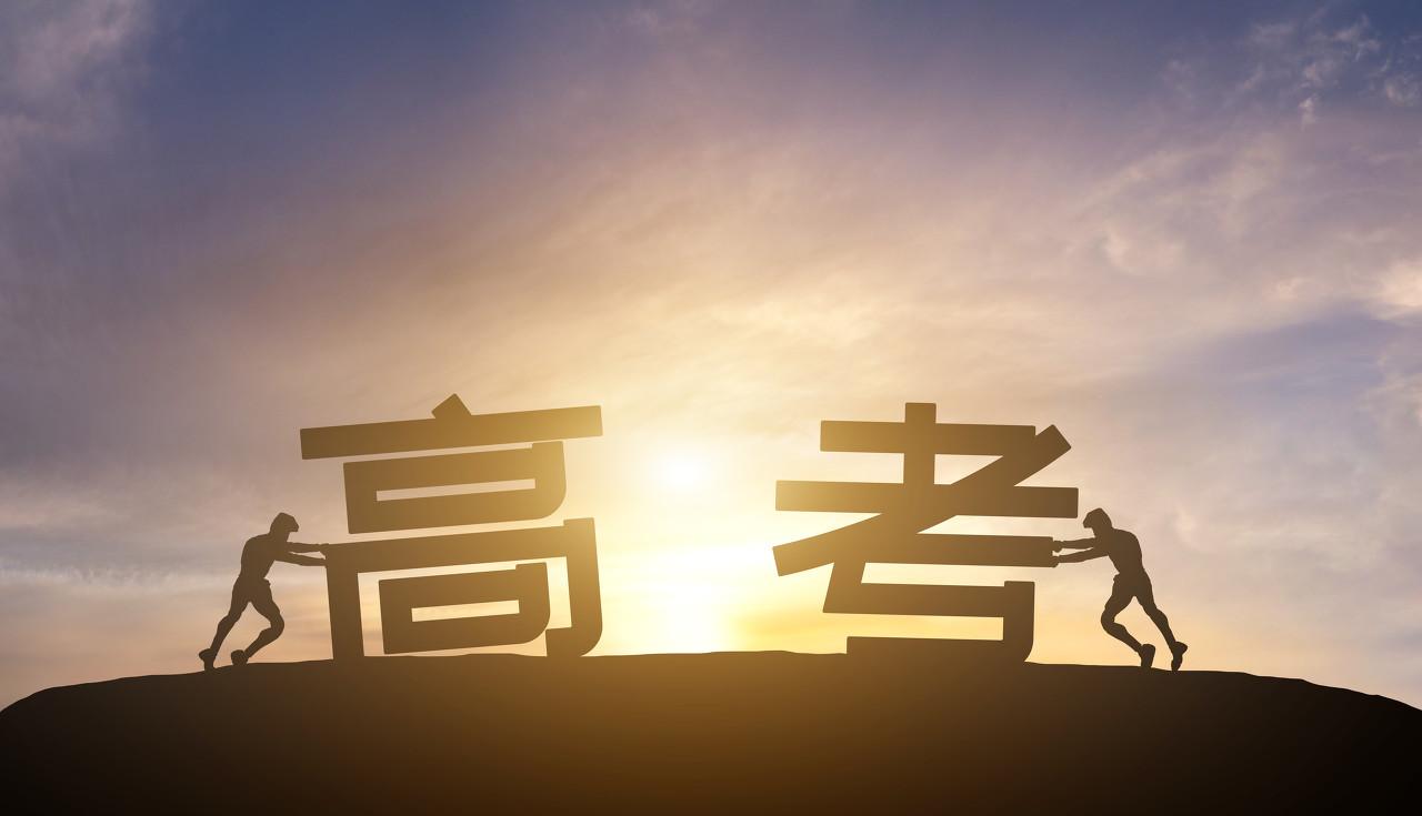2020浙江衢州高考成绩查询方法(查询时间+查
