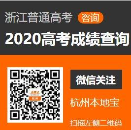 2020浙江高考志愿提交后能修改吗?