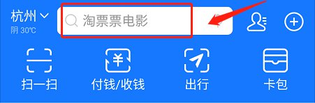 2020太原人民日报消费券领取指南(入口 流程 金额)