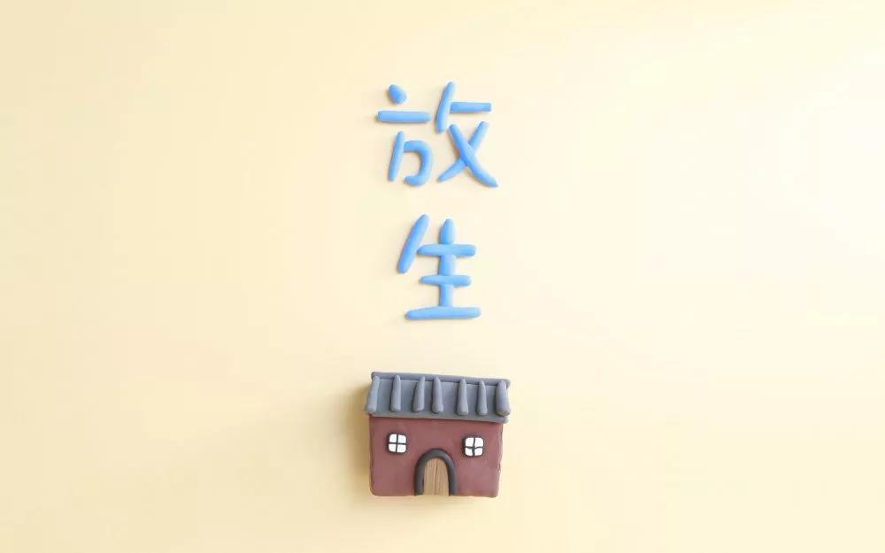 2019杭州中秋节灵隐寺放生祈福法会(时间地点+活动内容)