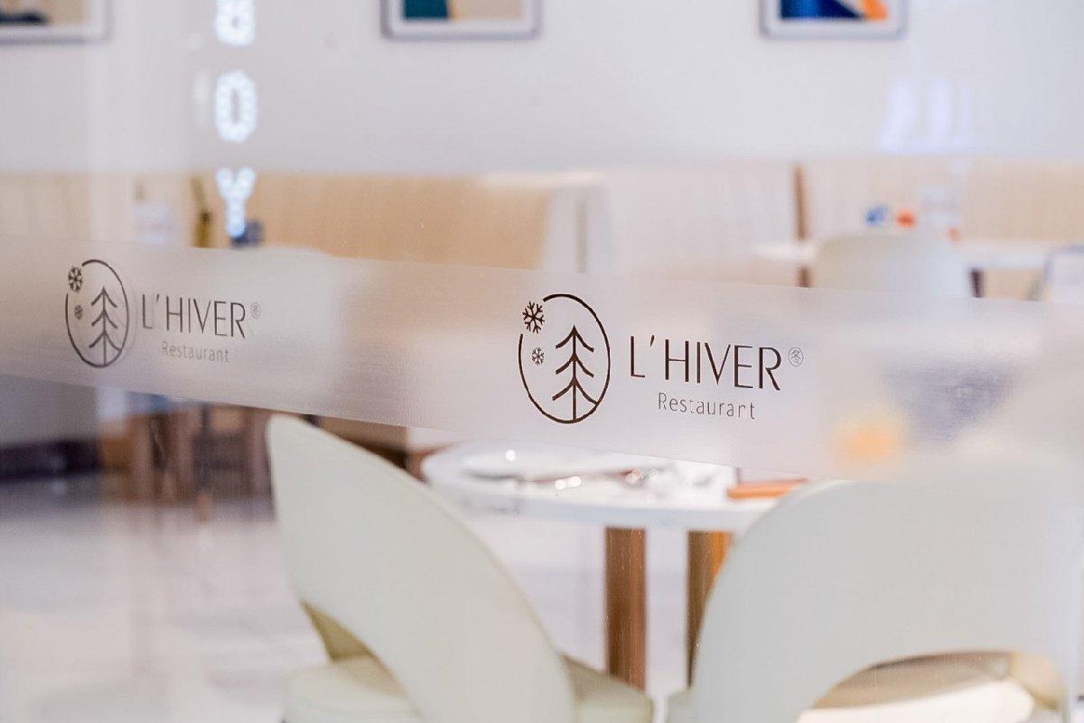 2020杭州L'HIVER Restaurant特惠餐