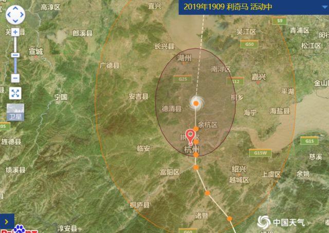 2019杭州台风最新消息(持续更新)