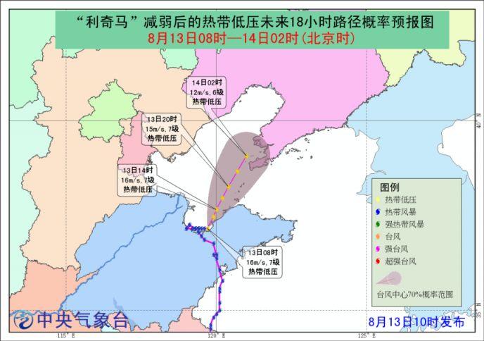 台风利奇马会经过哪些地区?